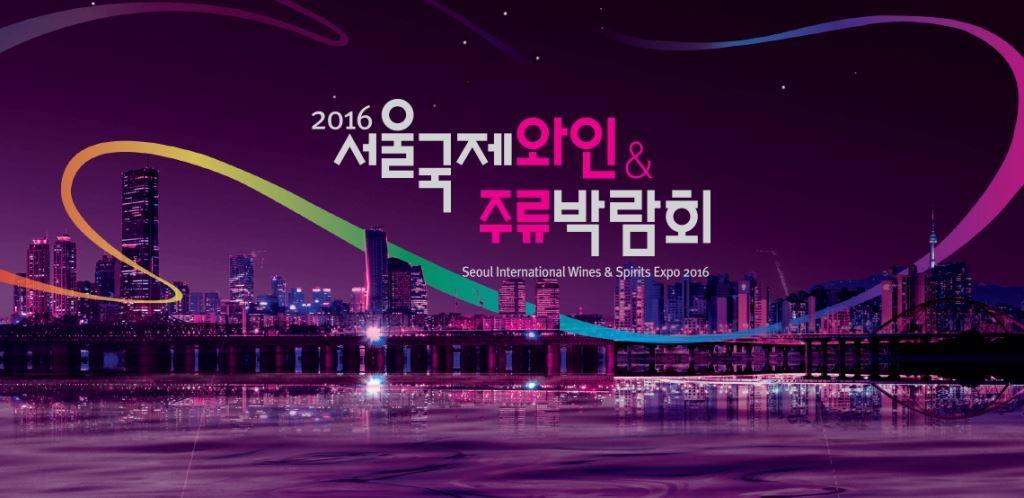 Collettiva Ice alla Seoul International Wine Spirits