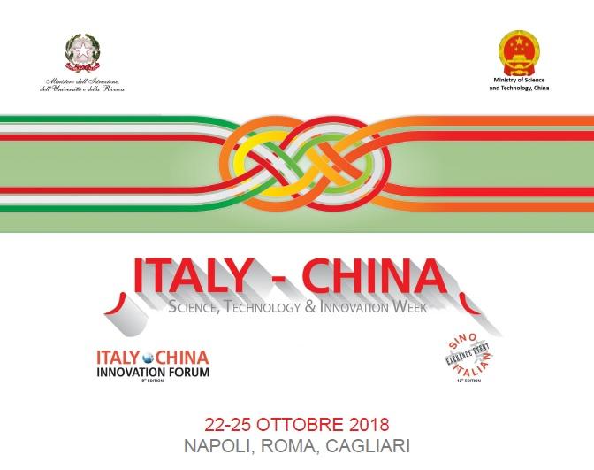 Settimana Italia-Cina della Scienza, della Tecnologia e dell'Innovazione